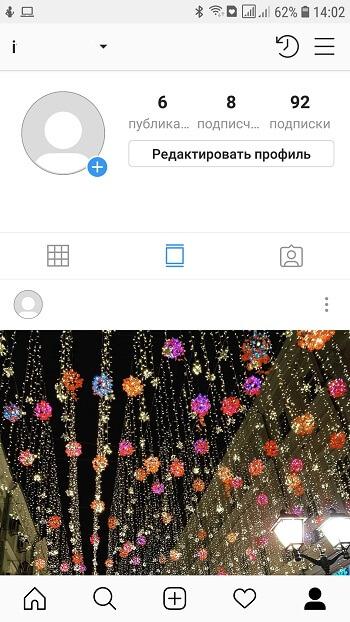 Инстаграм мобильная версия