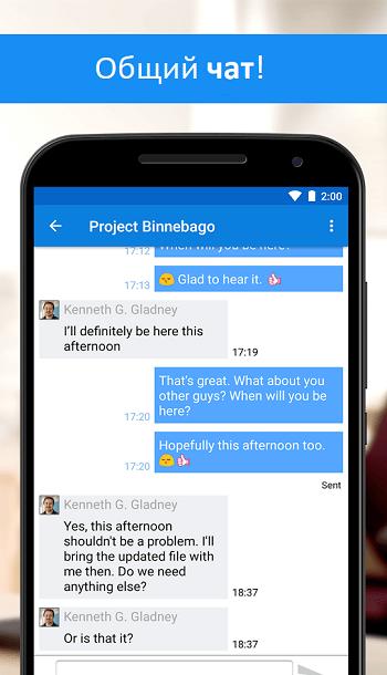 Скачать TeamViewer на Андроид бесплатно
