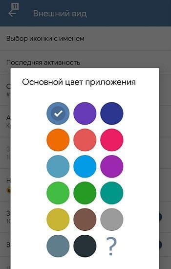 VK mp3 Mod скачать на Андроид бесплатно